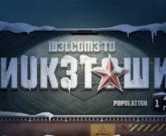 Nuketown mapa pro Call of Duty: Black Ops 4 se před vydáním představuje v první traileru